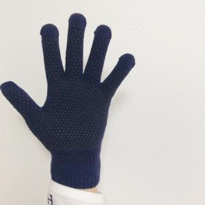 安かろう良かろう。ツナギという贅沢99円。ミニマルな手袋買ってみたよ。