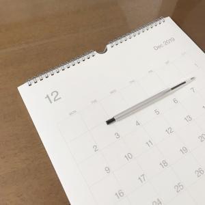 熱い家族会議の結果、来年のカレンダーが決まったという話。