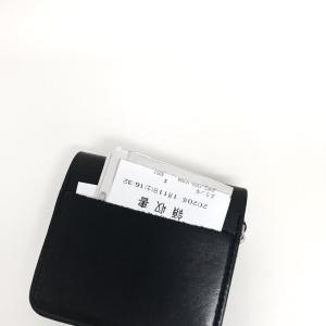財布の話。小さく見えてたくさん入る!はときめくフレーズではなくなった