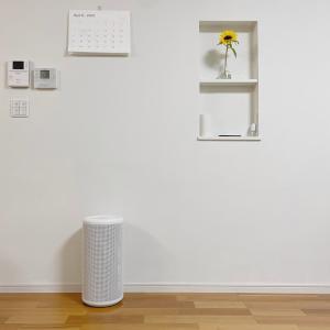 猫と空気清浄機。我が家は無印のどシンプル空気清浄機に決めた!