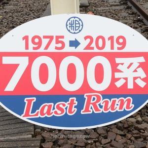 相鉄7000系12000系撮影会開催(2)