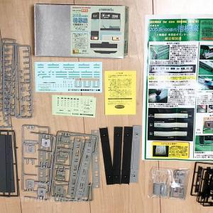 GM205系500番代相模線キット