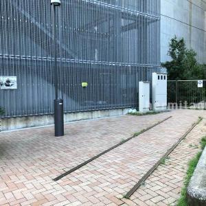 玉電 大橋停留場跡地?
