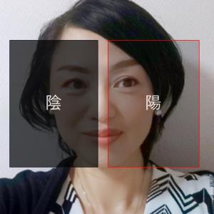 人相診断によるお顔のバランスの整え方