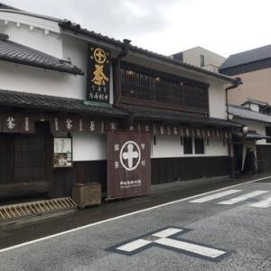 中村藤吉本店 ~お茶屋さんの抹茶のスイーツ~