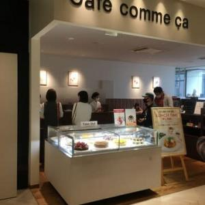 Cafe comme ca 福岡VIORO店