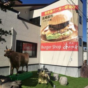 長崎和牛のハンバーガー 肉のあいかわ