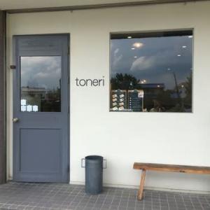 中華屋ぽくない中華屋 toneri(トネリ)