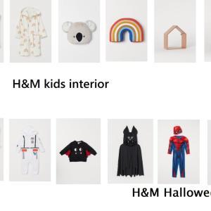 H&Mキッズ服&キッズインテリアが全アイテムセール中。ハロウィン衣装も。