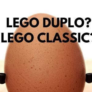 LEGOデュプロは5才まで?クラシックをちょっと試してみたけれど。