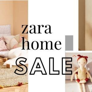 ZARA HOMEもセール中。トイ・インテリア・子供服。