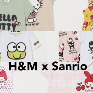 サンリオがH&Mとコラボしてる