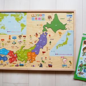 学研の日本地図パズルを購入しました。