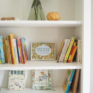 本棚追加。本屋さん始めました??