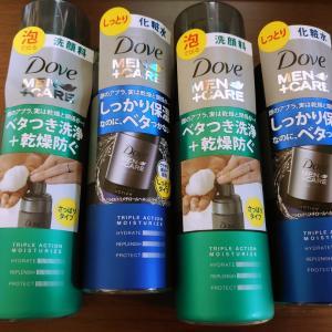 ダヴメン+ケア オイルリフレッシュ 泡洗顔料