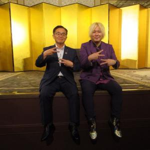大村知事、京アニ放火を例に持ち出すのはアーティストへの冒涜