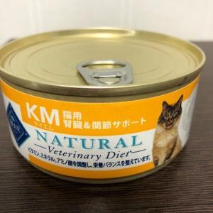 猫の腎臓病:新治療食&新治療&やっと数値下がってきた。