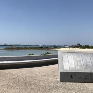 南浜公園♪