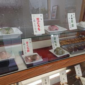 御菓子司三陽 (オカシツカササンヨウ)@上石神井