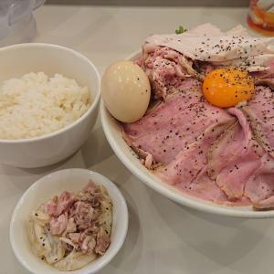 濃菜麺 井の庄 荻窪店 「肉の日トッピング33%増量を濃菜まぜそばで」