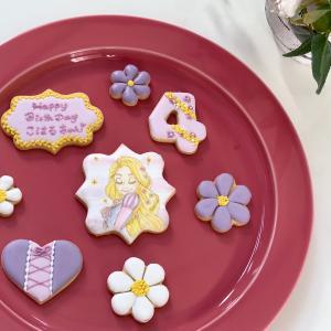 ラプンツェル好きの娘さんへお誕生日アイシングクッキー