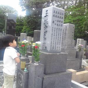 お墓参り 先祖供養 家族 子供の成長