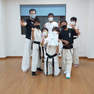 遠里小野空手教室 少年部 新規入会キャンペーン