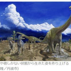小田隆さんの個展(恐竜)