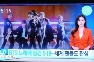 #BTS の世界のファン「ARMY」達が、「5・18光州民主化運動」の歴史を勉強している【韓国KBS】