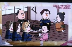 「日本人 ペリーと闘う 165年前の日米初交渉」ペリーが見た日本人女性・日本人の印象【歴史秘話ヒストリア】