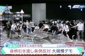 【香港100万人デモ】参加者「この条例は拉致を合法化する様なもの」「50年後歴史で英雄的戦いと語られるようにしたい」【オーストラリアABC】