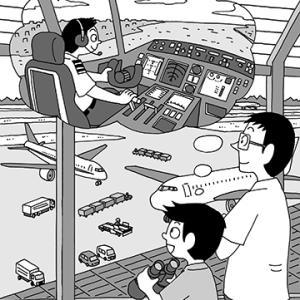 『難問 まちがいさがしフレンズ Vol.1』