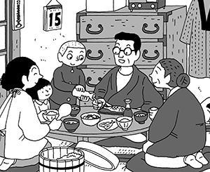 『まちがいさがし 昭和の暮らし・行事編』