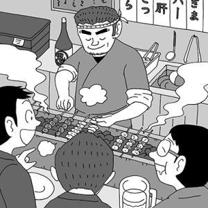 『難問まちがいさがしフレンズ Vol.2』