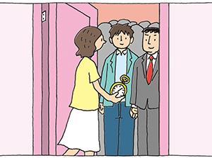 『晩婚さん、いらっしゃい!』