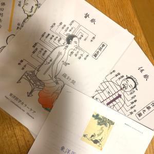 [開催報告]東洋医学カラーケアステップ4コース