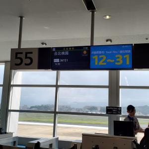 初台湾にやってきました。