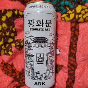 韓国のクラフトビールを持って帰ってきた