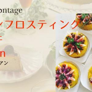 【11月16日募集】Neoベジタリアン®レモンフロスティングケーキ