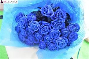 青バラの花束の配達 沖縄県の花屋アレンジマニア