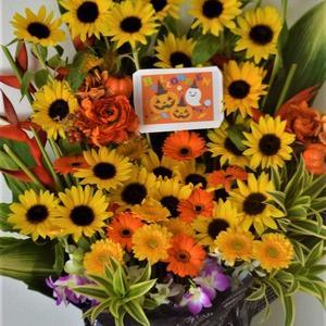 ハロウィンアレンジ。花屋アレンジマニア。
