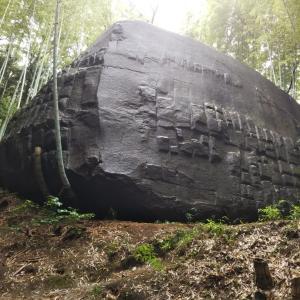 不思議な岩