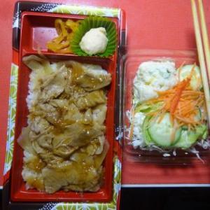 夕飯、豚肉の生姜焼き弁当でした。