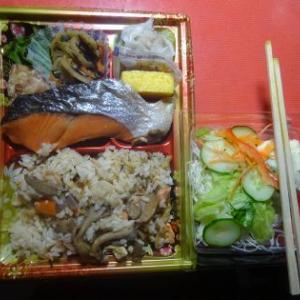 夕飯、紅鮭幕の内弁当でした。