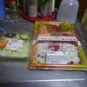 夕飯、焼鮭と牛ごぼうの幕の内弁当でした。