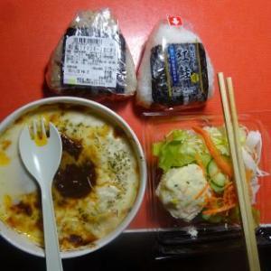 夕飯、お惣菜、ミートドリアでした。