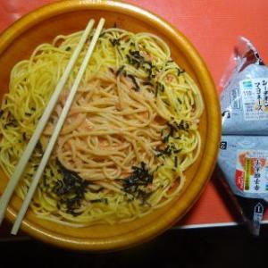 夕飯、お惣菜、明太子スパゲッティでした。