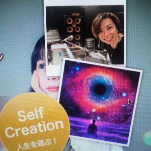 ◆自分が選んでいる・自分が世界を創っている、ということ。