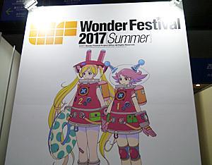 WF2017S