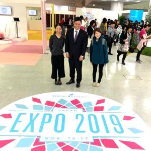 ワクワクのJAPAN  EXPO1日目♡